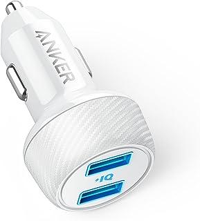 Heaviesk Chargeur de Voiture USB Mini v/éhicule 12V 24V CC Double 2 Ports Adaptateur de Chargeur de Voiture USB pour iPad2 3 pour iPhone4 4S pour iPod MP3 Tablette