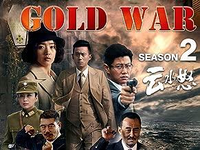 Gold War Season 2