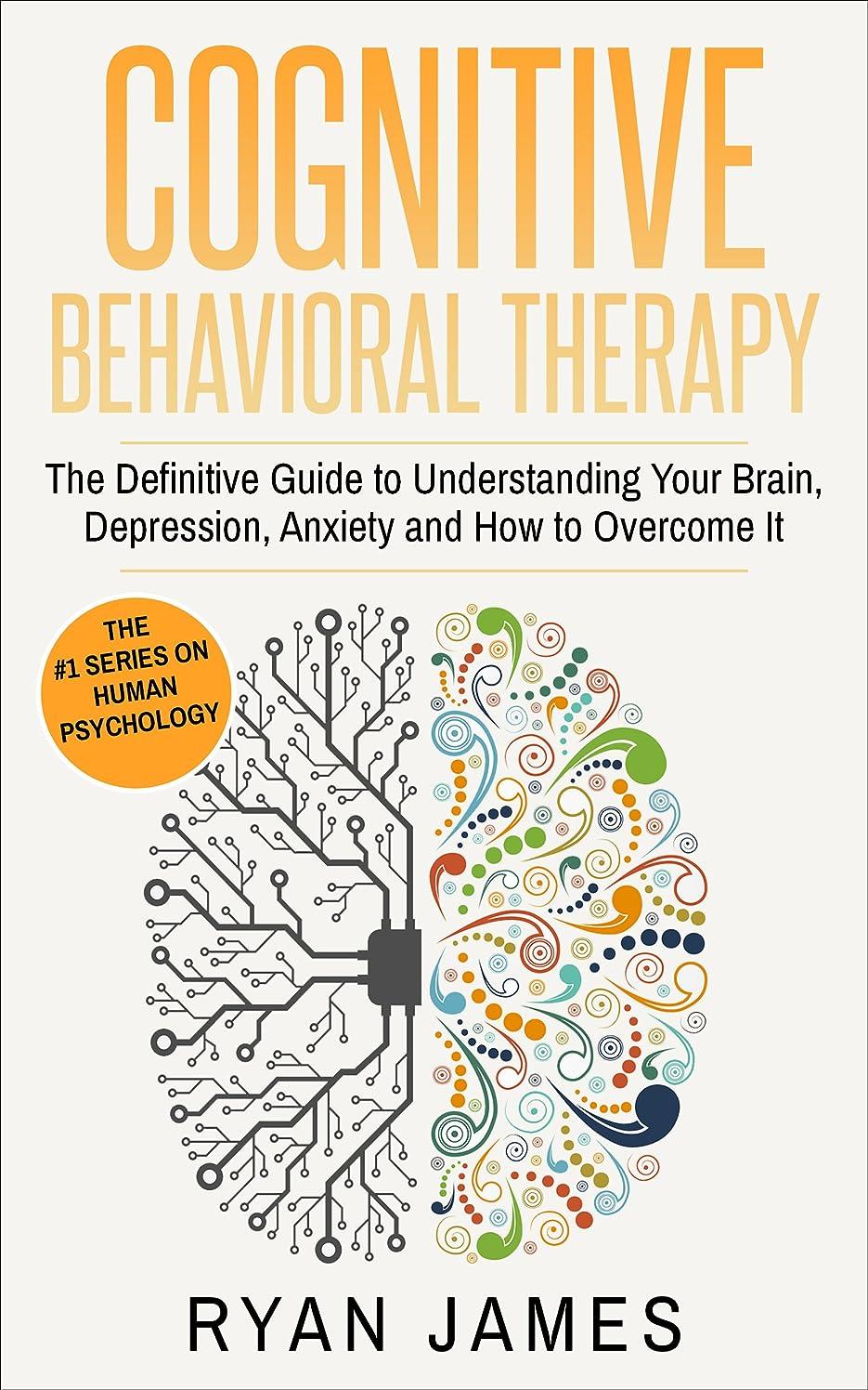 技術的なジャンピングジャック単独でCognitive Behavioral Therapy: The Definitive Guide to Understanding Your Brain, Depression, Anxiety and How to Overcome It (Cognitive Behavioral Therapy Series Book 1) (English Edition)