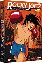 Rocky Joe Stagione 2 - Volume 1 (5 DVD) (Collector's Edition) [Italia]