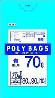 オルディ ポリバッグビジネス 70L 青 10P×30