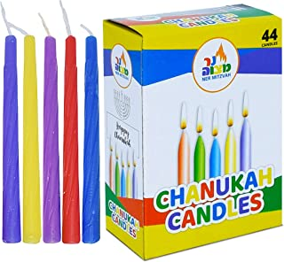 Colorful Chanukah Candles - Standard Size Fits Most Menorahs - Premium Quality Wax - Assorted Colors - 44 Count for All 8 ...