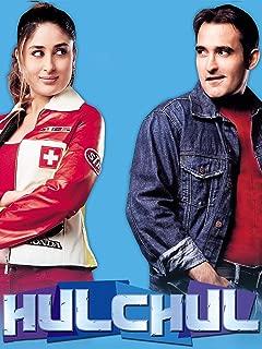 Best puri hindi film Reviews