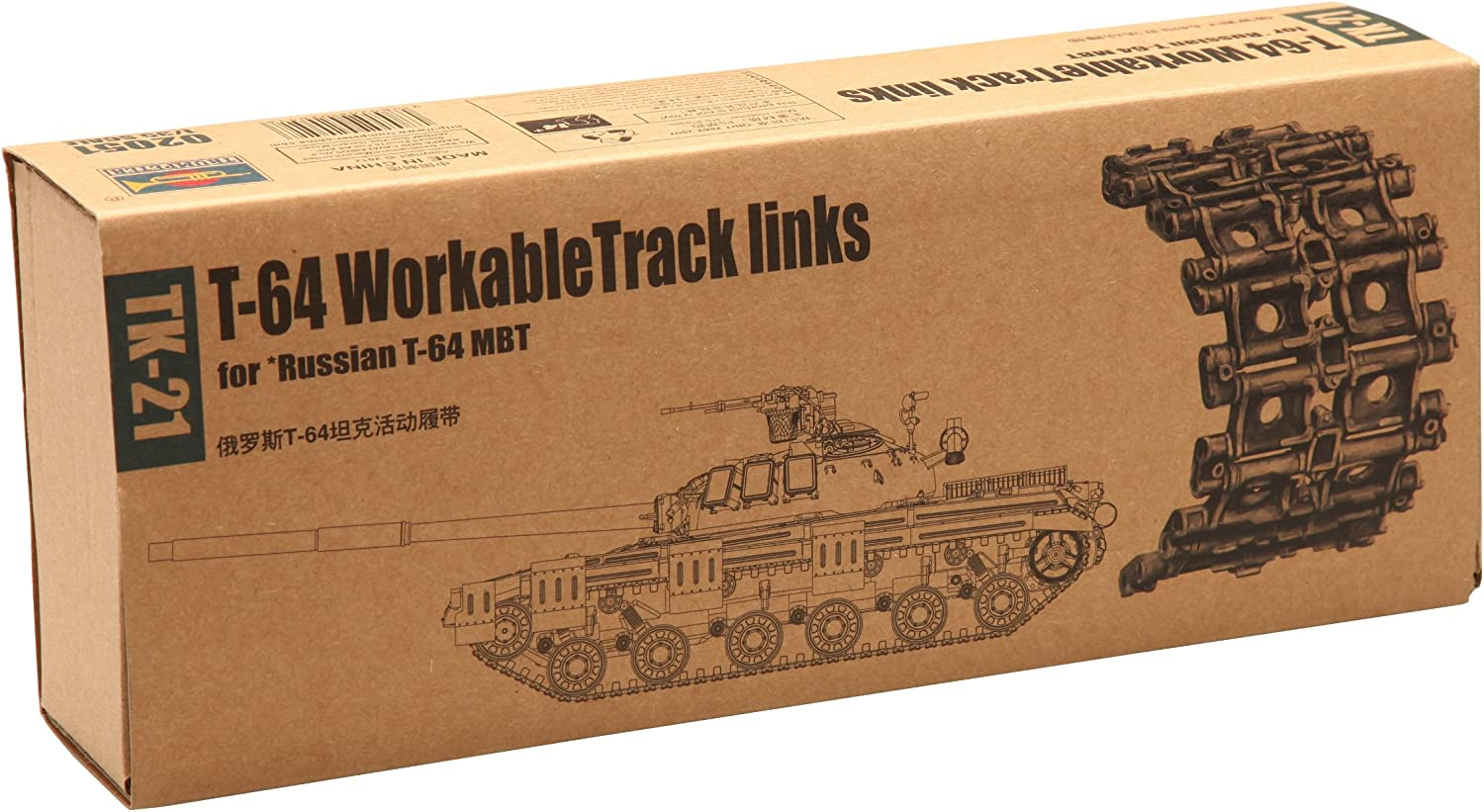 Trumpeter 1 35 T64 Workable Links Russian T64 MBT 02051