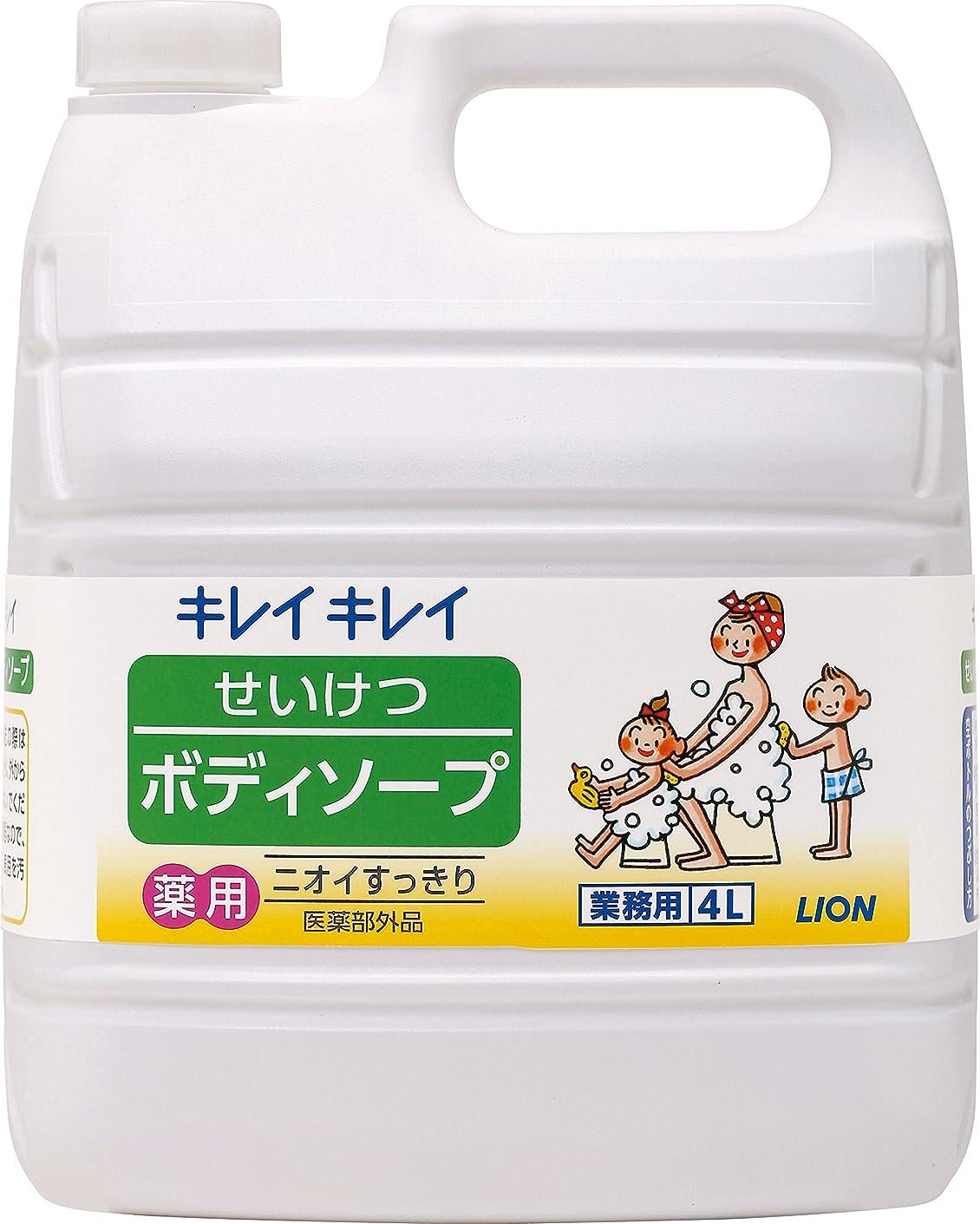ビスケット億消費者【業務用 大容量】キレイキレイ せいけつボディソープ さわやかなレモン&オレンジの香り 4L(医薬部外品)