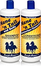 Mane 'N Tail Combo Deal Shampoo and Conditioner, 32 Fl Oz (Pack of 2)