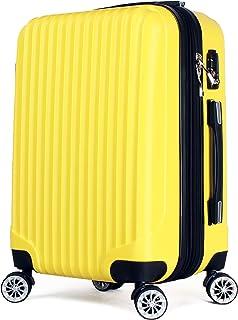 [神戸リベラル] 拡張式 スーツケース キャリーバッグ キャリーケース 8輪キャスター TSAロック