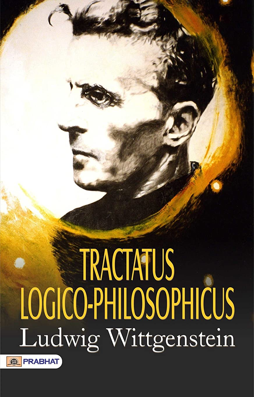 忙しいシンジケートギターTractatus Logico-Philosophicus (English Edition)
