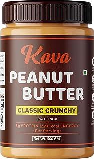Kava Classic Crunchy Peanut Butter (500g)