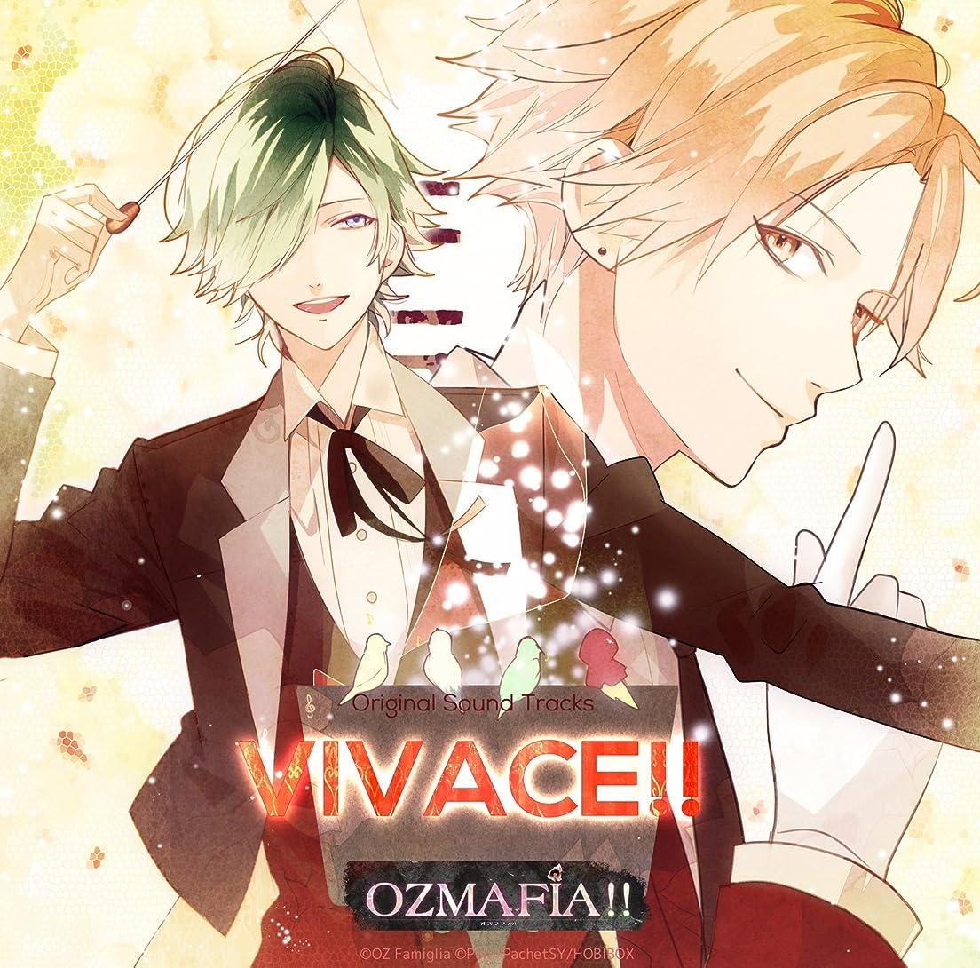 フェッチ慢六分儀OZMAFIA!! Original Soundtrack 「VIVACE!!」