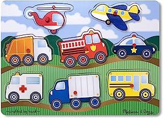 "Melissa & Doug VEHICLES Wooden Peg Puzzle (Colorful Vehicles artwork, Extra-Thick Wooden Construction, 8Piece, 15.5"" H X 11.2"" W X 1.6"" L)"