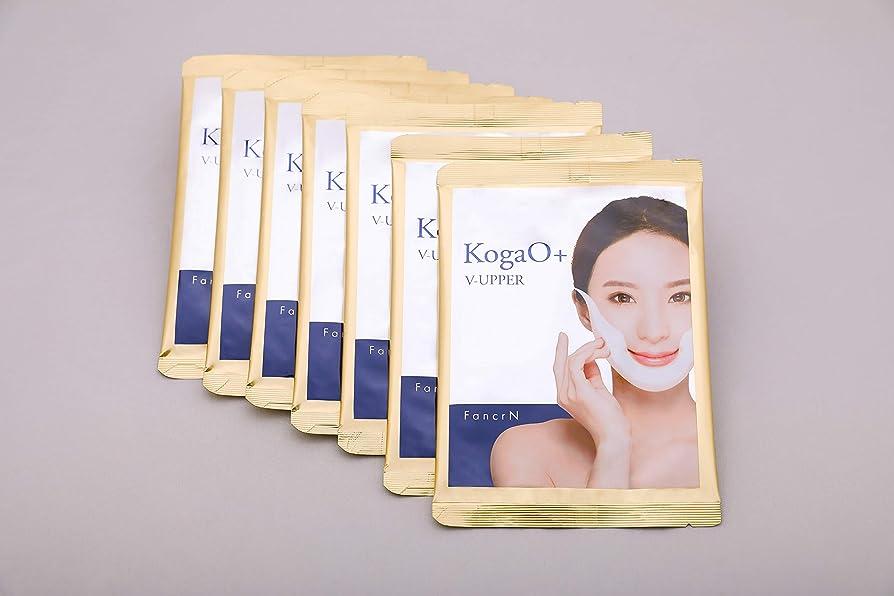 忙しい凍結重要性Kogao+小顔プラス 7枚セット