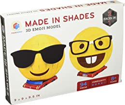 Made in Shades 3D Emoji Model Foam Puzzle with Sports Car Display Stand (94 pieces) by Foamworks
