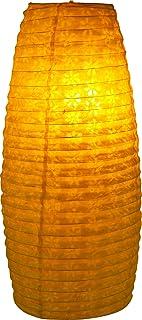 Corona - Pantalla de lámpara (papel de arroz, tamaño pequeño), color amarillo