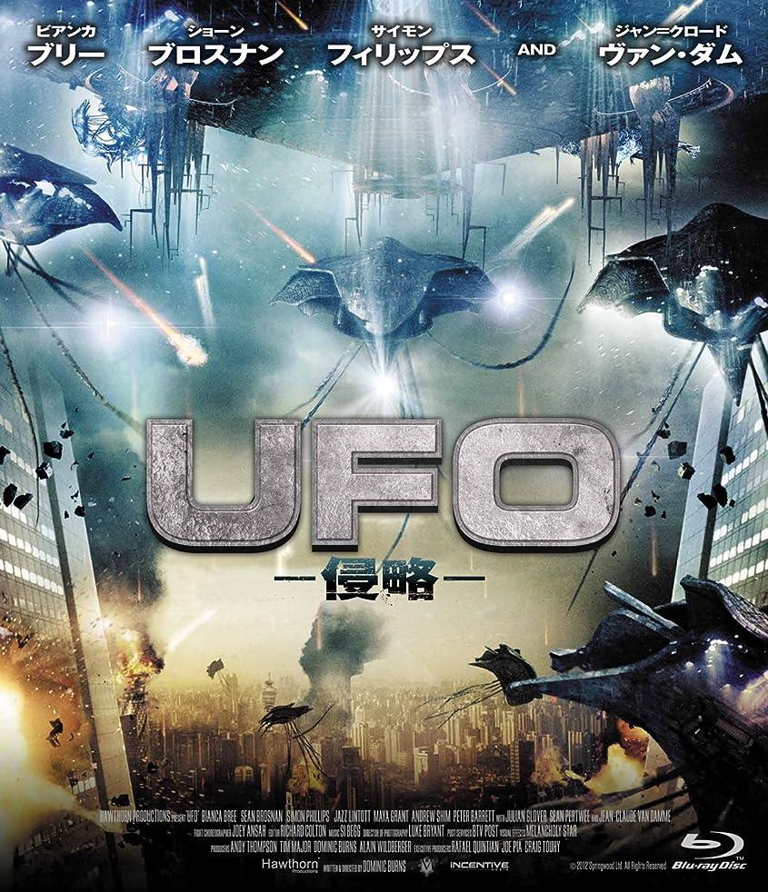 禁止さておき夫婦UFO -侵略- (Blu-ray)