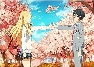 Koshizu Anime Wall Calendar 2020 (12 Pages 8