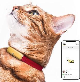 Catlog 食事や運動など愛猫の健康変化に気付けるスマート首輪 見守り 留守番 おしゃれ スタイリッシュ 軽い セーフティバックル iPhone & Android対応 (L, 猫鈴ゴールド×レッド)