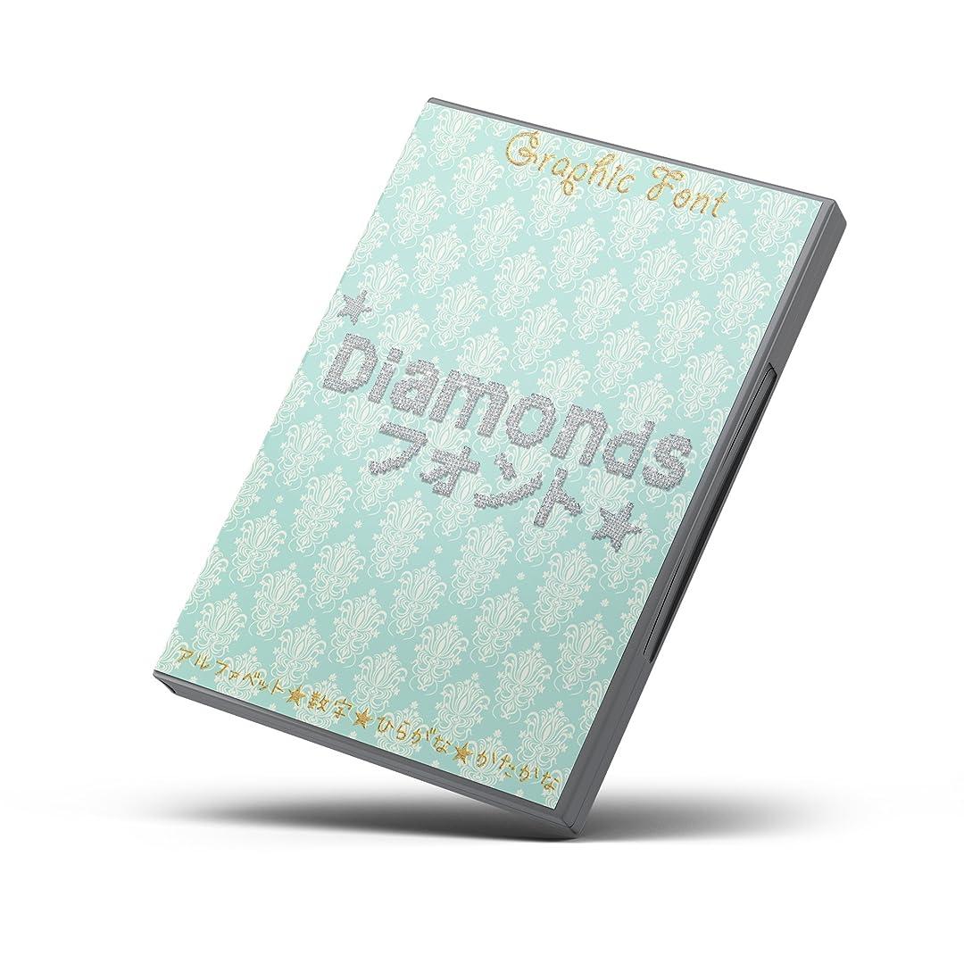 上院議員有力者チャンバーLa Reve Design グラフィック フォント Diamonds OpenType-SVG