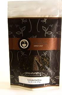 Mahamosa Black Earl Grey Tea Loose Leaf (Looseleaf) - Lavender Earl Grey 2 oz