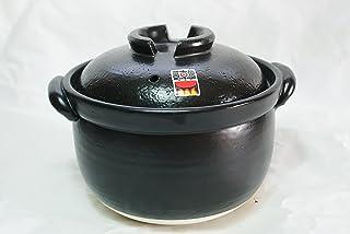 【 ふっくら ごはん鍋 】 3合炊き 二重蓋 四日市ばんこ焼 (日本製) 【 本格派 3合炊 】