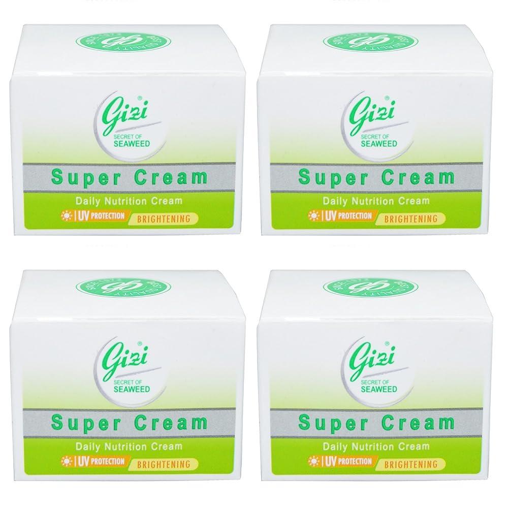 警告ミント暴力GIZI Super Cream(ギジ スーパークリーム)フェイスクリーム9g 4個セット[並行輸入品][海外直送品]