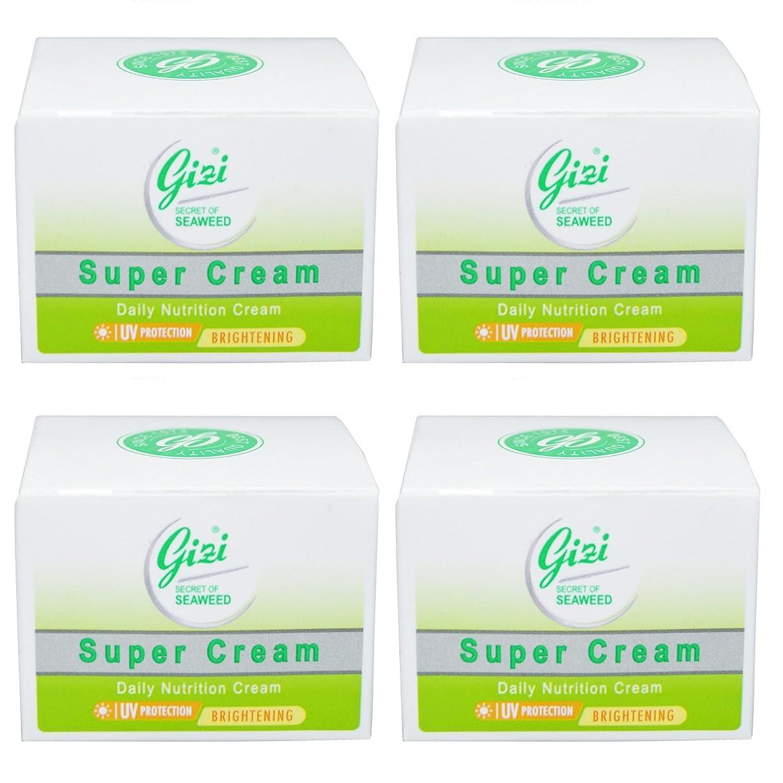 最小化する修士号ワーディアンケースGIZI Super Cream(ギジ スーパークリーム)フェイスクリーム9g 4個セット[並行輸入品][海外直送品]