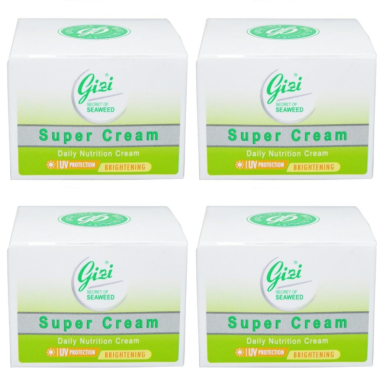 統計農奴チャームGIZI Super Cream(ギジ スーパークリーム)フェイスクリーム9g 4個セット[並行輸入品][海外直送品]