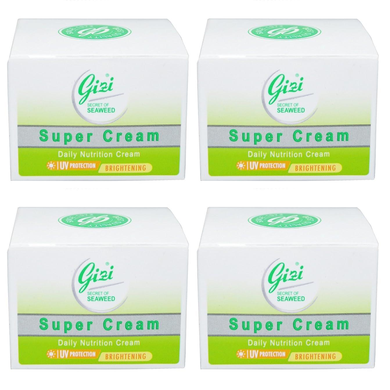 ビバ野心明確なGIZI Super Cream(ギジ スーパークリーム)フェイスクリーム9g 4個セット[並行輸入品][海外直送品]