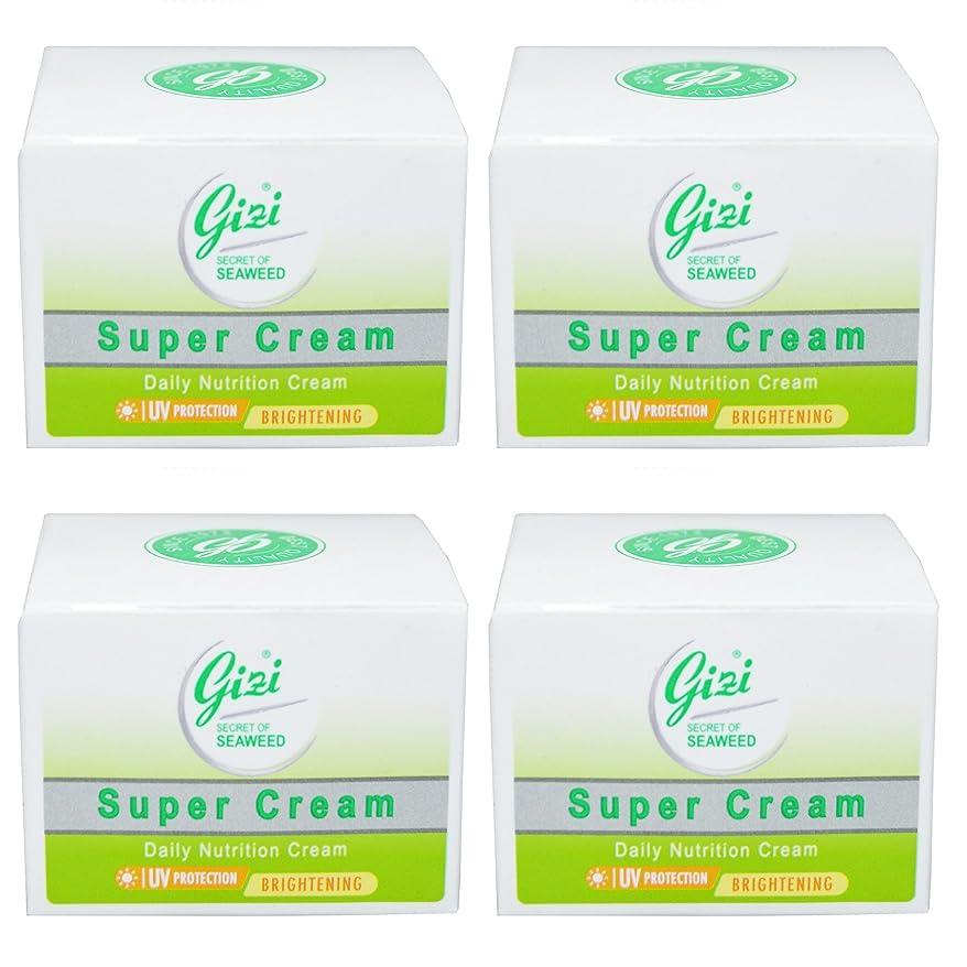 祈りスラム誇張GIZI Super Cream(ギジ スーパークリーム)フェイスクリーム9g 4個セット[並行輸入品][海外直送品]