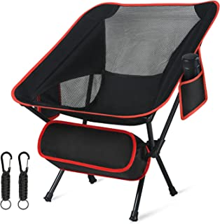 Flintronic Ultralichte draagbare campingstoel, compacte opvouwbare rugzakstoel, kleine opvouwbare opvouwbare opvouwbare li...