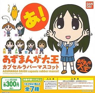 BANDAI Azumanga Daioh Capsule Rubber Mascot : SET (of 7)