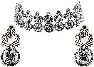 Saissa Silver Tone Oxidised Metal Tribal Gypsy Boho Choker Indian Temple Necklace Earrings Jewelry Set For Women