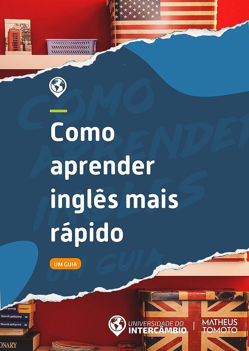 免疫するキラウエア山アレイComo Aprender Inglês Mais Rápido (Portuguese Edition)