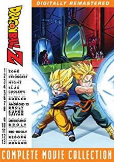 Dragon Ball Z // Complete 13 Movie Collection