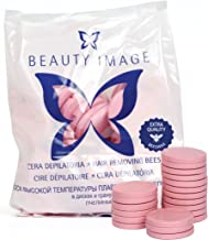 Beauty image - Cera depilatoria caliente, 1 kilo, color rosa