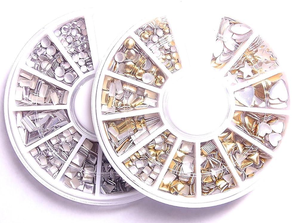 集計ヒョウエミュレーション【jewel】メタルスタッズ12個入りシルバー&ゴールド 2ケースset