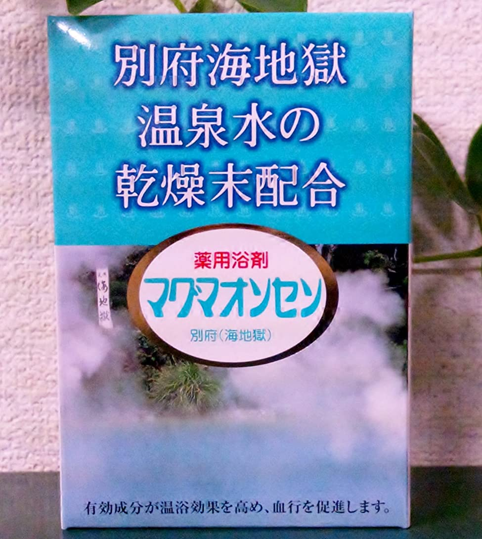 韻弱点ビームマグマオンセン別府(海地獄) 21包入り