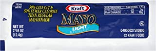 Kraft Mayo Light Mayonnaise Single Serve Packet (0.44 oz Packets, Pack of 200)