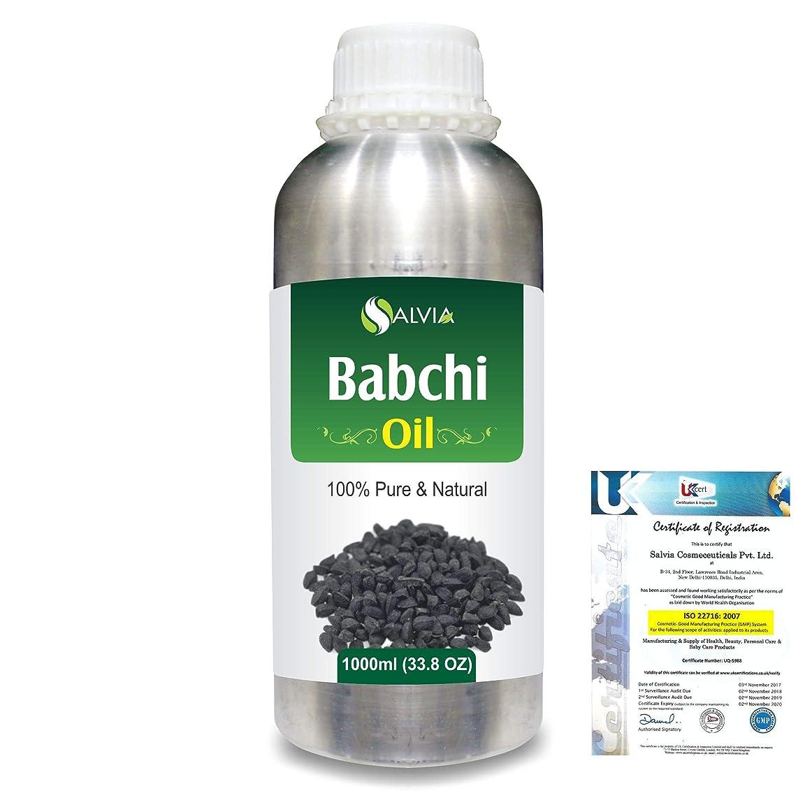 ブロッサム集中的な州Babchi (Psoralea Corylifolia) 100% Pure Natural Oil 1000ml/33.8fl.oz.