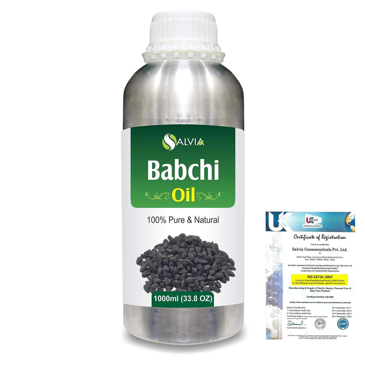 広範囲文考古学的なBabchi (Psoralea Corylifolia) 100% Pure Natural Oil 1000ml/33.8fl.oz.
