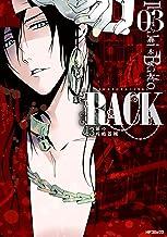 表紙: RACK―13係の残酷器械― 3 (MFコミックス ジーンシリーズ) | 荊木 吠人