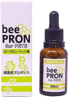 ペット用 高濃度 プロポリス ビープロン beePRON 30cc ブラジル産 アルコールフリー