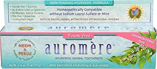 Auromere Foam Free Cardamom Fennel Toothpaste (2 Pack)