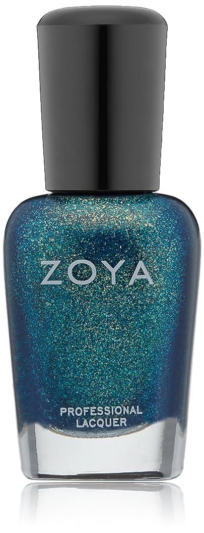 排泄物無駄な添加剤ZOYA ゾーヤ ネイルカラー ZP508 CHARLAチャルラ 15ml トロピカルブルー グリッター/メタリック 爪にやさしいネイルラッカーマニキュア