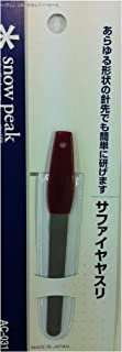 ダイワ(DAIWA)  AC-031 サファイヤヤスリ