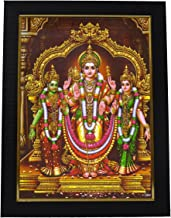 101 Temples - Divinity Eternity Spirituality Wooden Lord Subramanya Swamy Photo Frame (10x13inch)