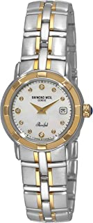 Women's 9440-STG-97081 Parsifal Diamond Accented 18k Gold-Plated and Stainless Steel Watch