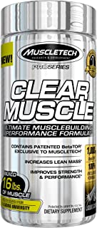 MuscleTech Clear Muscle 增肌粉 高级增肌和加强劲量成分 84 Count 84