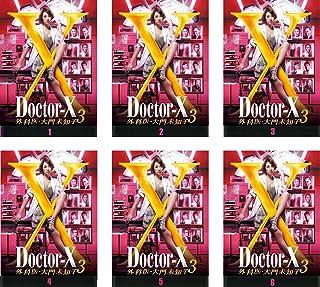 ドクターX 外科医・大門未知子 3 [レンタル落ち] 全6巻セット [マーケットプレイスDVDセット商品]