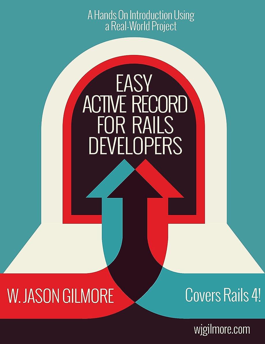 ベイビー忍耐ジャングルEasy Active Record for Rails Developers: Master Active Record and Have a Ton of Fun Doing It! (English Edition)